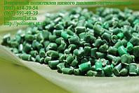 Полиэтилен низкого давления - выдувной (ПЭНД, HDPE)-синий, зеленый, желтый, черный. серый, красный