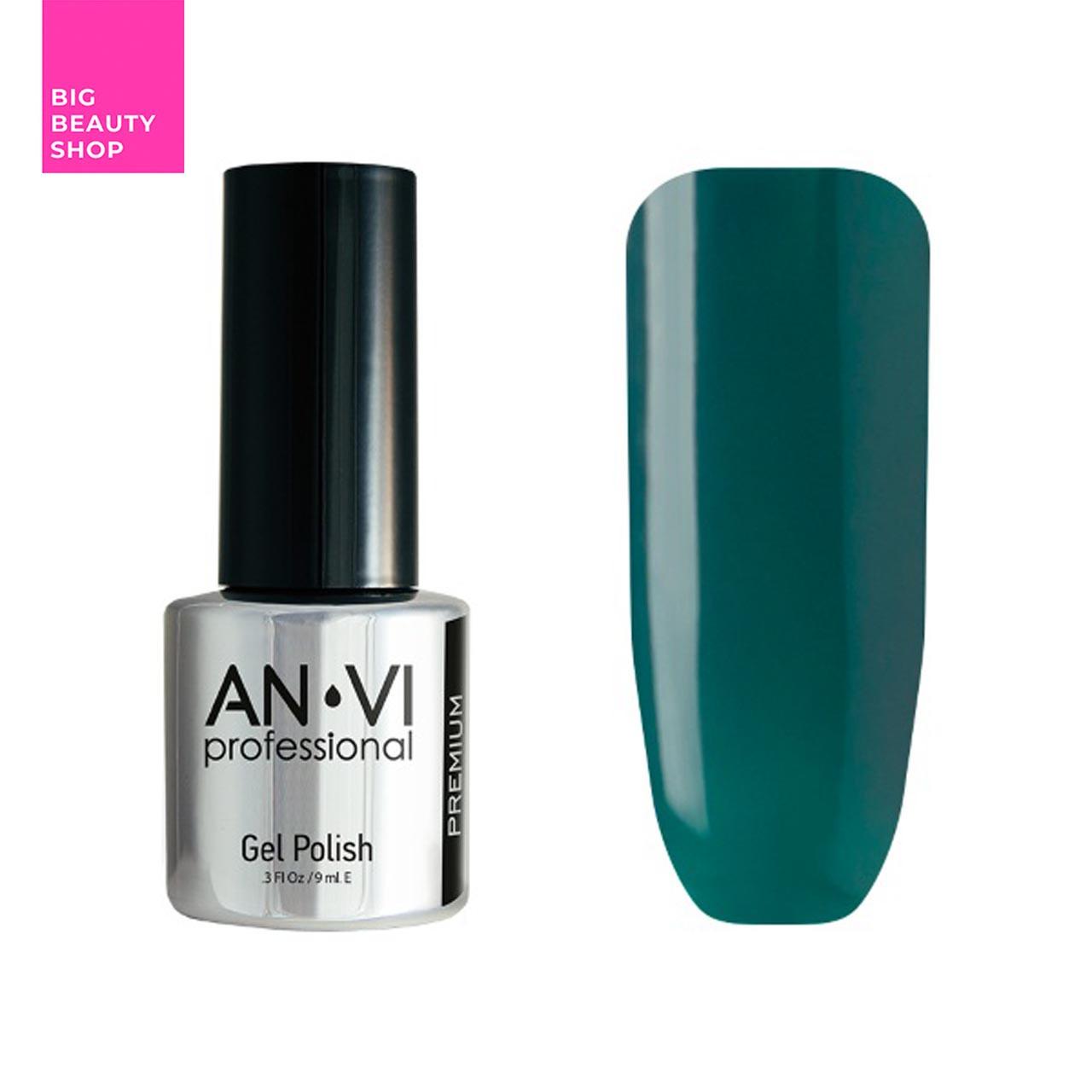 Гель-лак для ногтей ANVI Professional №069 Aloe Grove 9 мл