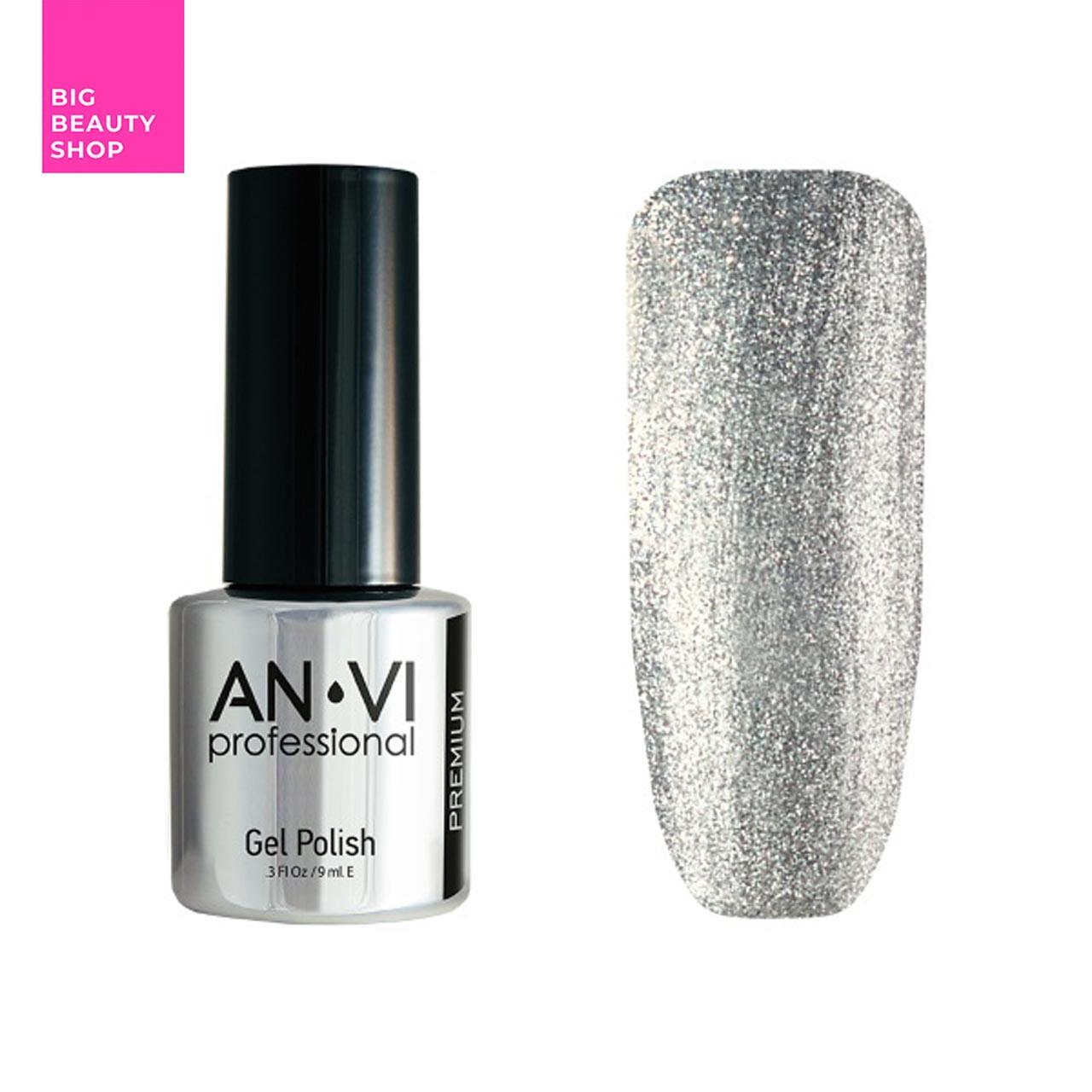 Гель-лак для ногтей ANVI Professional №118 Silver Shine 9 мл