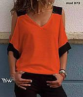 Кофта женская жёлтый, белый, оранжевый, голубой, 42-44, 46-48, 50-52