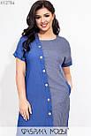 Прямое джинсовое платье в больших размерах с коротким рукавом и декором  vN7448, фото 2
