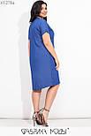 Прямое джинсовое платье в больших размерах с коротким рукавом и декором  vN7448, фото 3
