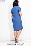 Прямое джинсовое платье в больших размерах с коротким рукавом и декором  vN7448, фото 4