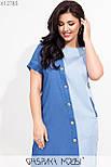 Прямое джинсовое платье в больших размерах с коротким рукавом и декором  vN7448, фото 5