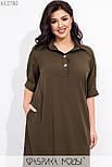 Прямое платье рубашка длинное в больших размерах с рукавом до локтя  vN7450, фото 2