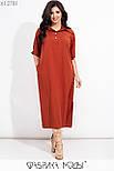 Прямое платье рубашка длинное в больших размерах с рукавом до локтя  vN7450, фото 3