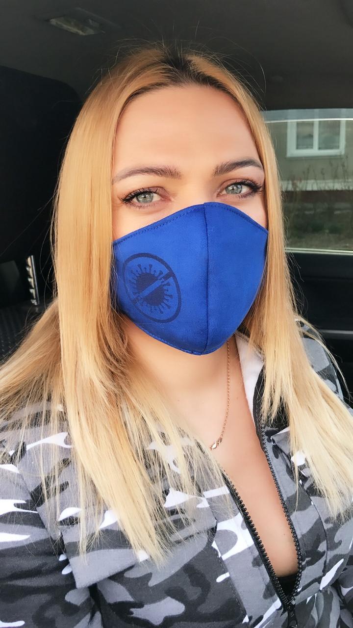 Многоразовая защитная маска для лица из замши на дайвинге  vN7458