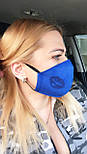 Многоразовая защитная маска для лица из замши на дайвинге  vN7458, фото 2