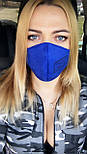 Многоразовая защитная маска для лица из замши на дайвинге  vN7458, фото 8