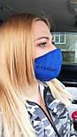Многоразовая защитная маска для лица из замши на дайвинге  vN7458, фото 9