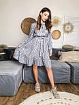 Сукня - сорочка в горошок з пишною спідницею з оборкою і довгим рукавом vN7474, фото 3