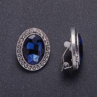 """Клипсы с синими кристаллами оправа """"S"""" со стразами d-26х20мм"""