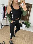 Женский спортивный костюм тройка из двухнитки с топом, мастеркой и штанами  vN7566, фото 8