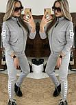 Женский спортивный костюм с зауженными штанами и мастеркой на молнии  vN7567, фото 3