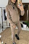Женский спортивный костюм с зауженными штанами и мастеркой на молнии  vN7567, фото 6