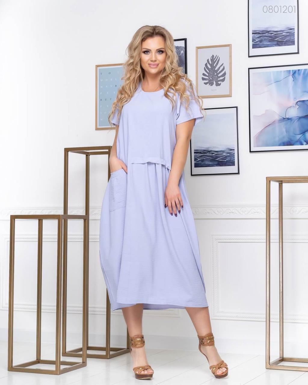 Летнее платье в больших размерах А-силуэта с коротким рукавом  vN7581