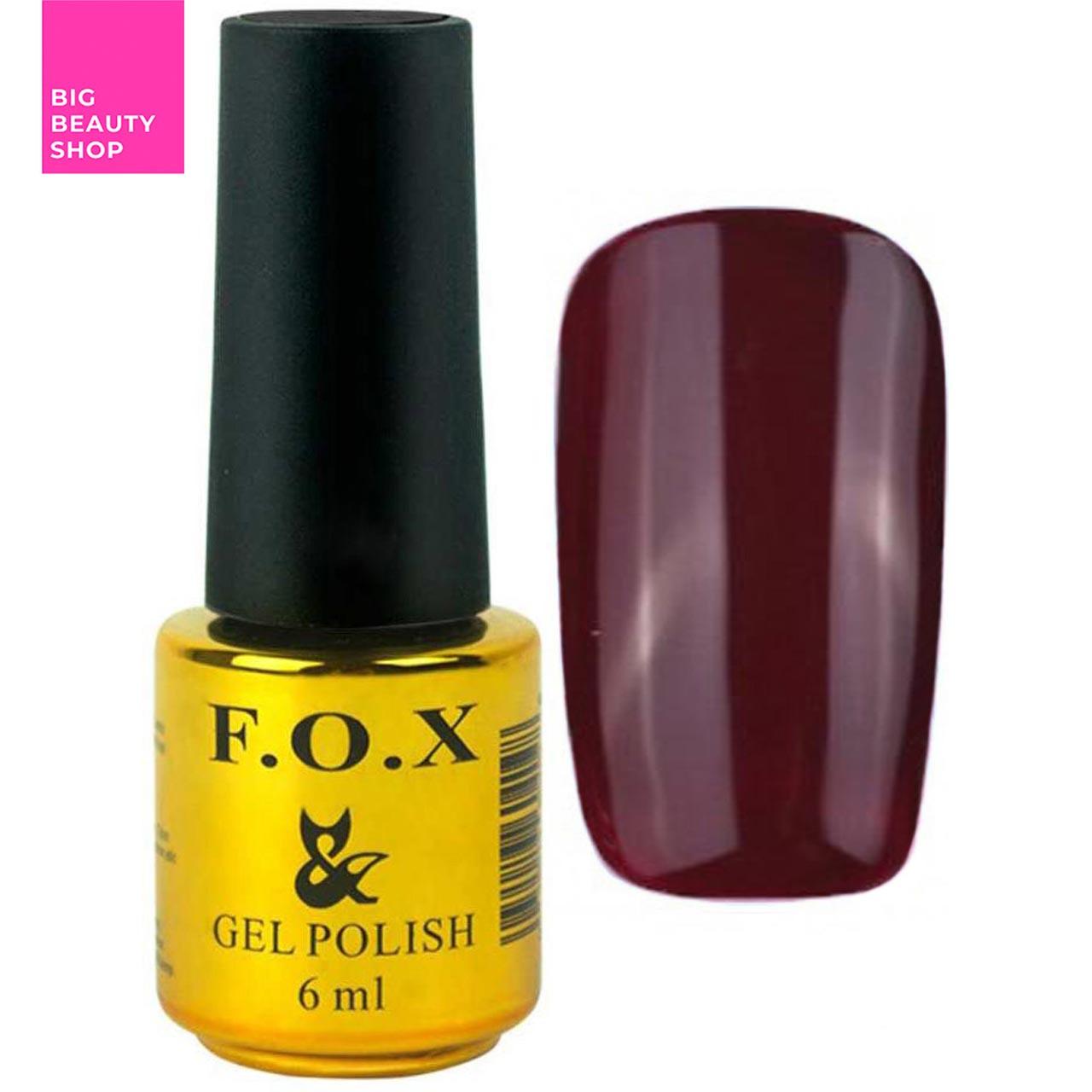 Гель-лак для ногтей FOX №255 Темно-бордовый 6 мл