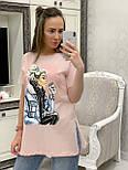 Летняя женская футболка удлиненная с рисунком  vN7672, фото 3