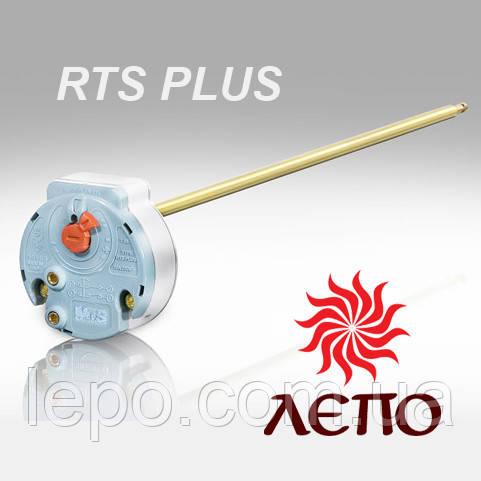 Термостат терморегулятор MTS для бойлера водонагревателя Ariston, Аристон MTS