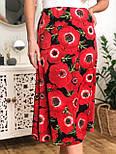 Шелковая женская юбка миди расклешенная  vN7744, фото 4