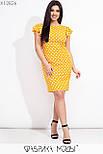 Приталенное платье в больших размерах в горошек с коротким рукавом  vN7763, фото 2