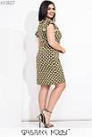 Приталенное платье в больших размерах в горошек с коротким рукавом  vN7763, фото 4