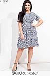 Принтованное платье в больших размерах до колен с расклешенной юбкой и коротким рукавом  vN7764, фото 2