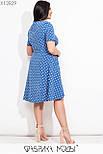 Принтованное платье в больших размерах до колен с расклешенной юбкой и коротким рукавом  vN7764, фото 6