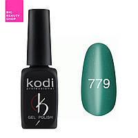 """Гель-лак для ногтей Kodi Professional """"Cat Eye"""" №779 8 мл"""