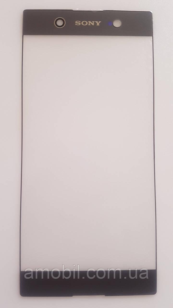 Стекло Sony Xperia XA1 Ultra G3212 / G3221 / G3223 / G3226 серый