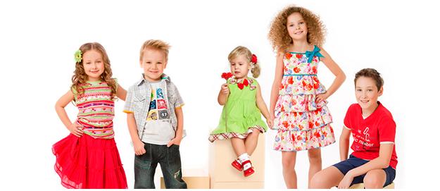 Річна дитячий одяг