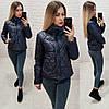 Куртка жіноча норма АВА502
