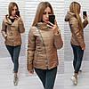 Куртка жіноча норма АВА501