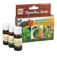 Набор эфирных масел Flora Secret для сауны и бани «Душевная баня», 3х10 мл