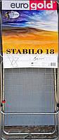 Сушилка для білизни напольна '' STABILO '' 18 метрів. Серый цвет., фото 1