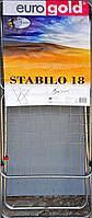 Сушилка для білизни напольна '' STABILO '' 18 метрів. Серый цвет.
