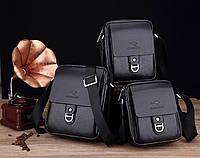 Мужская кожаная сумка. Модель 61253, фото 9