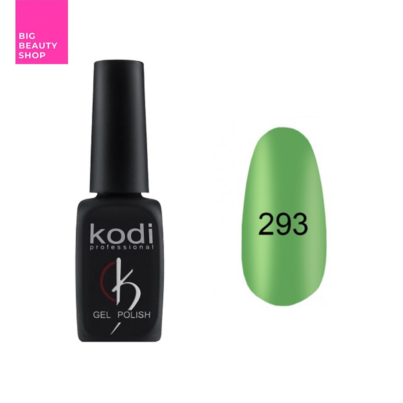 Гель-лак для ногтей Kodi Professional №293 8 мл