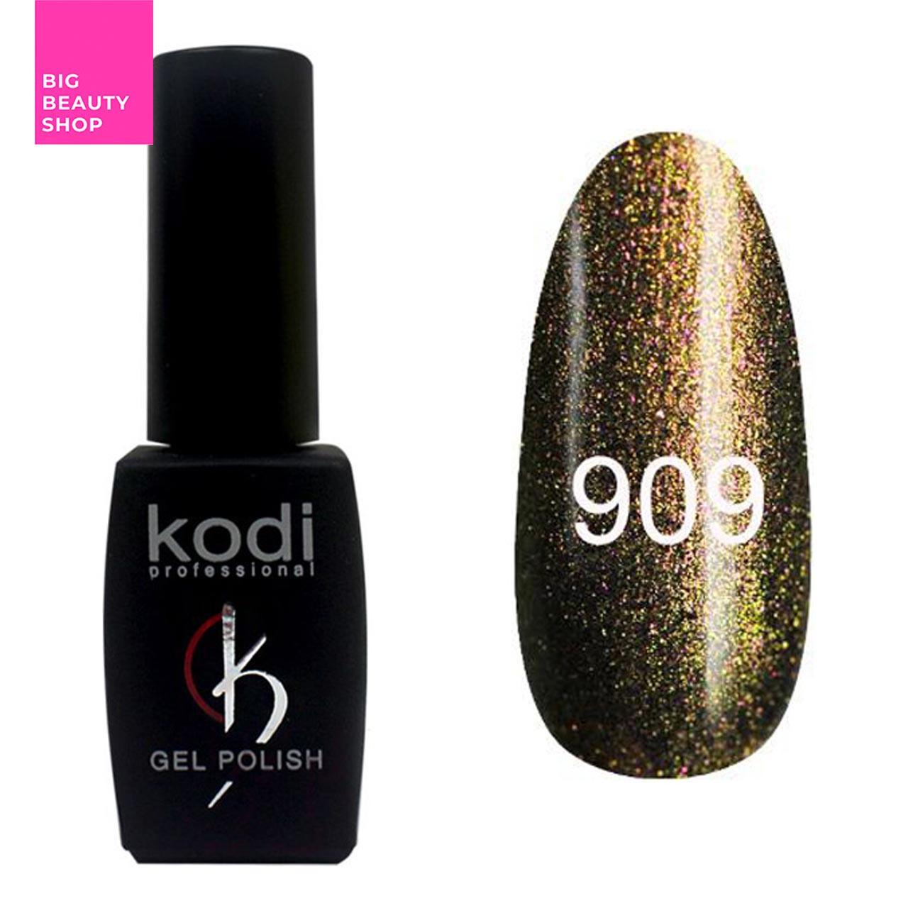 Гель-лак для ногтей Kodi Professional №909 8 мл