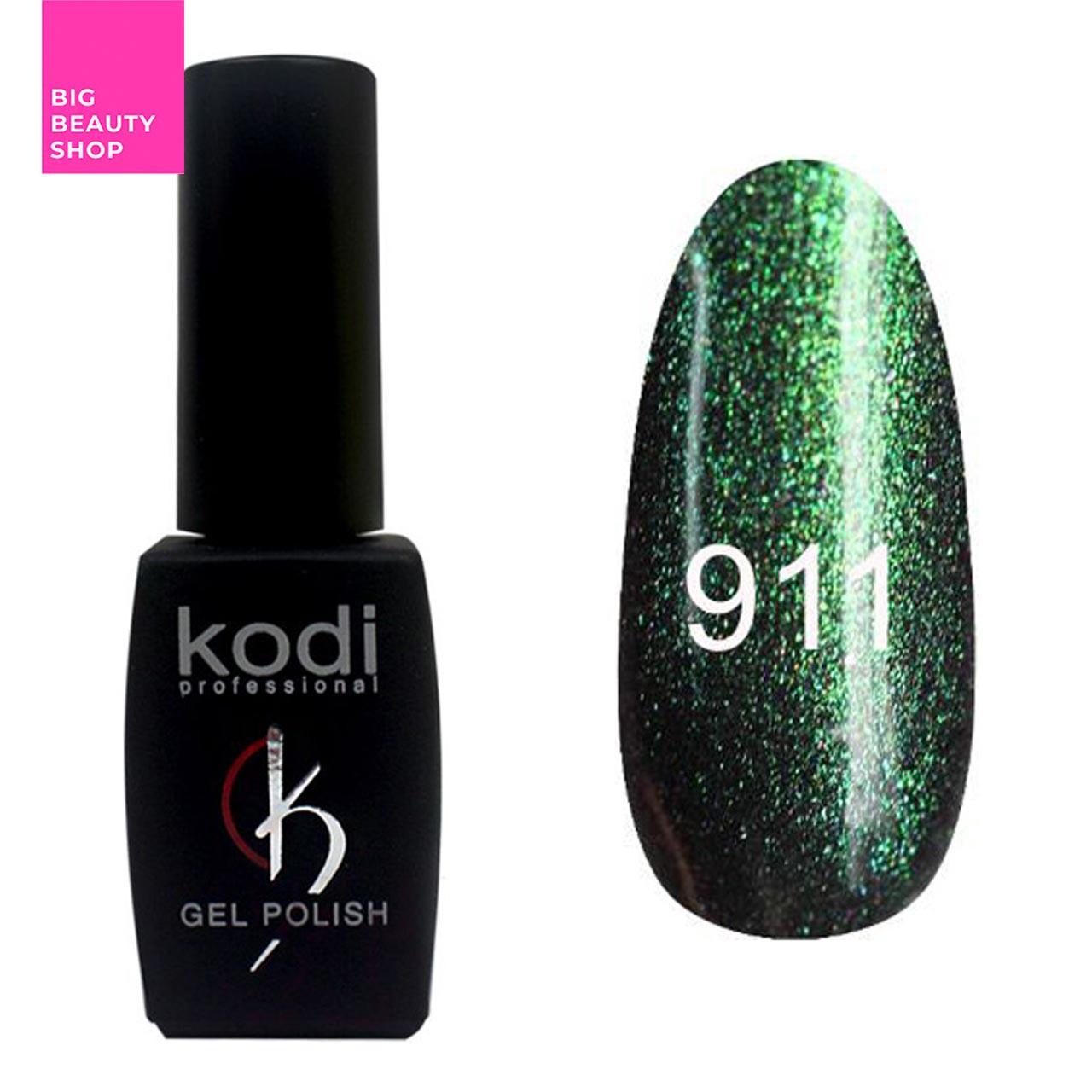 Гель-лак для ногтей Kodi Professional №911 8 мл
