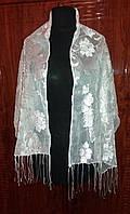 Свадебный венчальный шарф невесты (1) белый