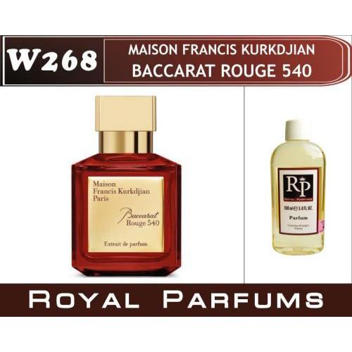Духи на разлив Royal Parfums W-268 «Baccarat Rouge 540» от Maison Francis Kurkdjian