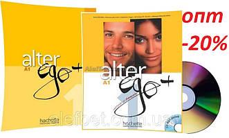 Французский язык / Alter Ego + / Livre+Cahier d'activités. Учебник+Тетрадь (комплект), 1 / Hachette