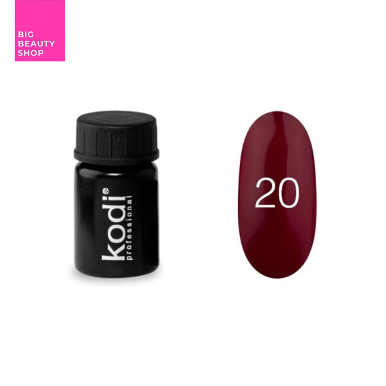 Гель-краска для ногтей Kodi Professional №20 4 мл