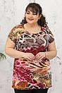 Туніка великого розміру Амазонка (3 кольори), фото 2