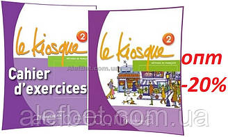 Французский язык / Le Kiosque / Livre+Cahier d'exercices. Учебник+Тетрадь (комплект), 2 / Hachette