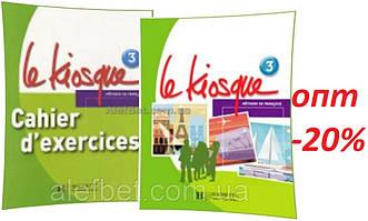 Французский язык / Le Kiosque / Livre+Cahier d'exercices. Учебник+Тетрадь (комплект), 3 / Hachette