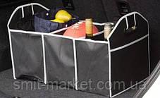 Сумка - органайзер для багажника, фото 3