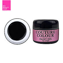 Гель-краска COUTURE Colour Paint Gel no wipe BLACK 5 мл