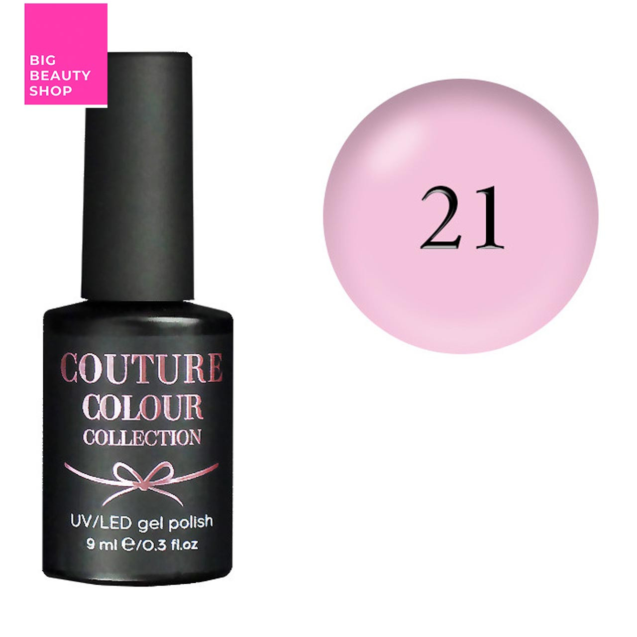 Гель-лак для ногтей Couture Colour LE21 Плотный сиренево-розовый (эмаль) 9 мл